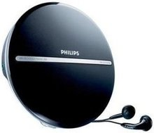 MP3 grotuvas Philips EXP2546